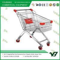 Buy cheap European Style Supermarket Shopping Trolley with Babyseat YB from wholesalers