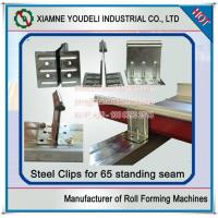 Buy cheap Metal Roof Panel Clips for Steel Construction Standing Seam Roofing from wholesalers