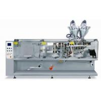 OMH-180T horizontal packing machine Manufactures