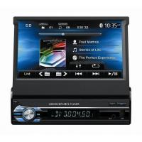 Buy cheap Car DVD Player 7 inch detachable panel car dvd player from wholesalers