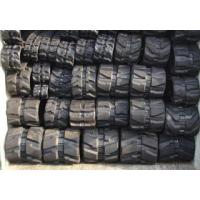Wholesale RUBBER TRACK from china suppliers