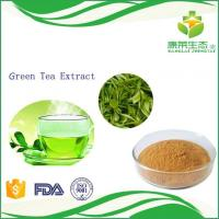 Buy cheap Factory Directly Selling Free Sample Matcha Green Tea Powder with Wholesale Price from wholesalers