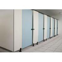 Buy cheap HPL Bathroom Partition HPL Bathroom Partition from wholesalers