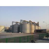 Buy cheap Low Temperature Soybean Meal Production Line from wholesalers