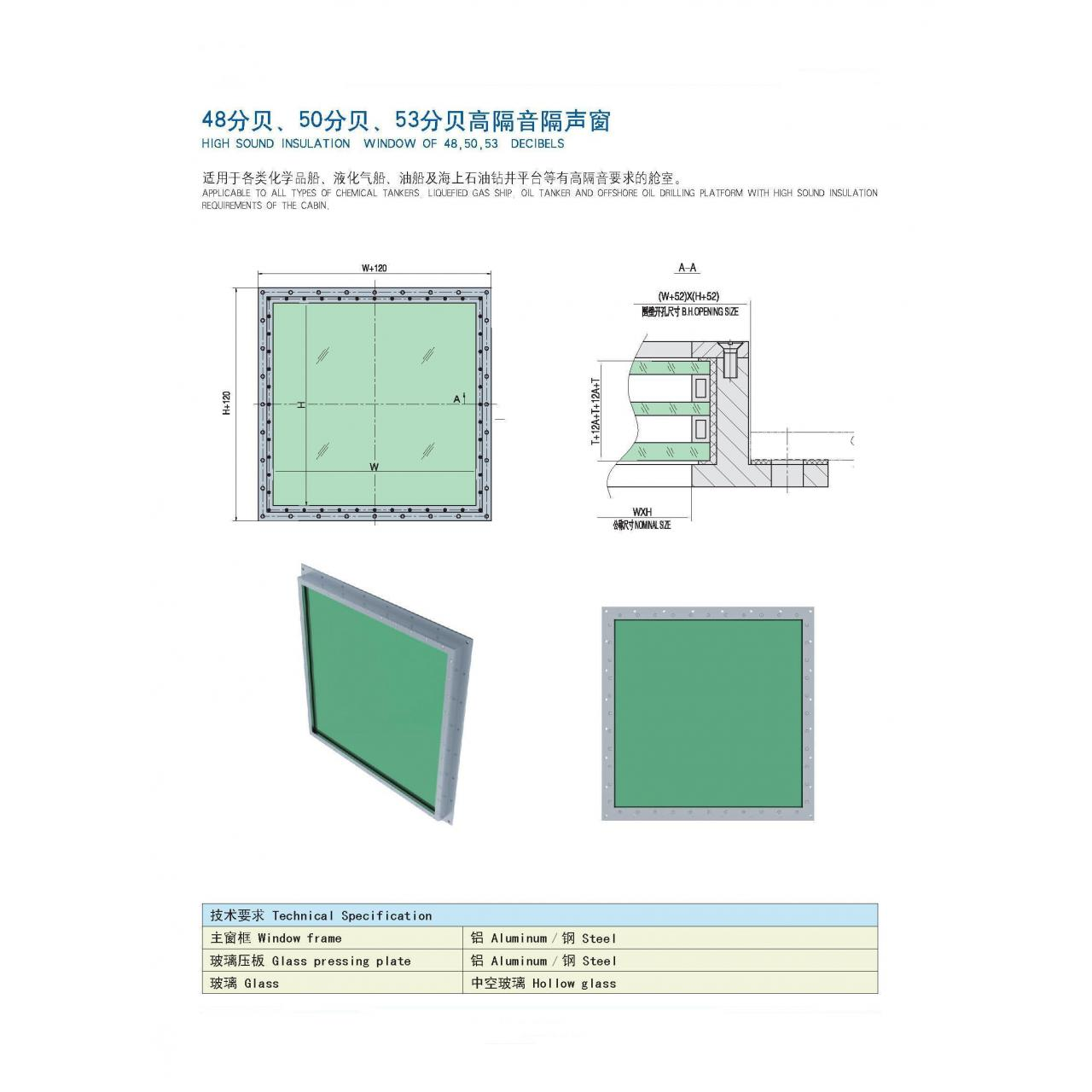 Buy cheap High sound insulation window of 48,50,53 decibels from wholesalers