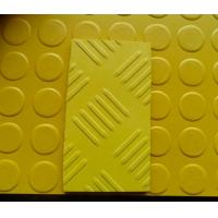 Wholesale Anti-Vibration Rubber Mat from china suppliers