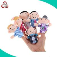 Promotional Animal Toys Cut Stuffed Finger Puppet Toy Set & Teddy Bear Finger Puppet Manufactures