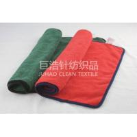 Buy cheap Auto Series JH087(High quality terry cloth) from wholesalers