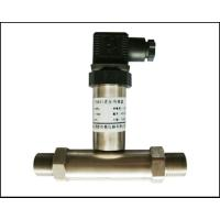 Wholesale Differential pressure transmitter PT500-801 from china suppliers