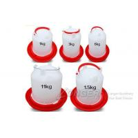 Buy cheap Small Size Poultry Chicken Drinker from wholesalers
