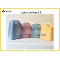 Wholesale Mild Oil Based Tinta Konica Solvent Printing Ink from china suppliers