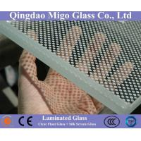 Buy cheap Ceramic Frit Laminated Glass with Silk-Screen Printing Pattern from wholesalers