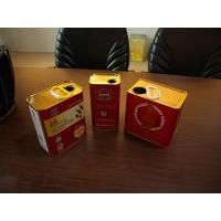 Buy cheap Rectangular Cans from wholesalers