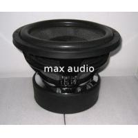 Buy cheap Deep bass engine powerful subwoofer for car , Big motor RMS 35000W , 12 car subwoofer from wholesalers