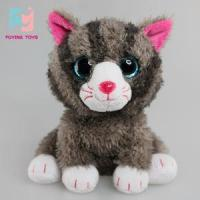 Buy cheap Simulation Big Eyes Stuffed Cats and Plush Cats Plush Animal Toys from wholesalers