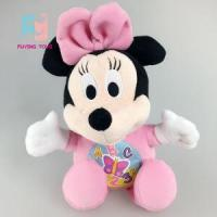 Buy cheap Disney Brand Minnie Mouse Plush Toys from wholesalers