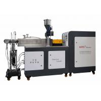 Wholesale RM-200C Parallel Twin-Screw Extrusion platform from china suppliers