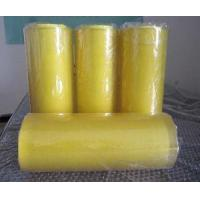 Buy cheap PVC Cling Film Food Wrap from wholesalers
