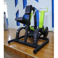 China Plate Loaded Row AXD-730 on sale