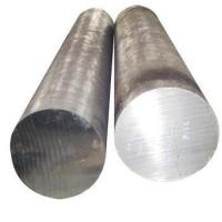 Buy cheap Stainless Steel Bar Stainless Steel Rolled/forging Round Bars from wholesalers