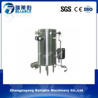 Longer Shelf Life Aseptic UHT Sterilizer Ultra-high Temperature Pasteurization Processing Equipment Manufactures