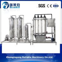 New Technolgy Drinking Water Treatment Plant with Ultrafiltration Filter Manufactures