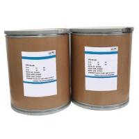 Buy cheap Glycine Amino Acids from wholesalers