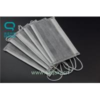 Buy cheap Cleanroom facemask series Four layers active carbon mask from wholesalers