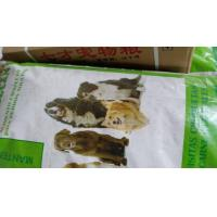 6)DHA plus Fruits and vegetables dog food Manufactures