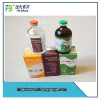 Buy cheap Liquid Injection Gentamycin Sulfate Injection from wholesalers