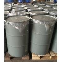Wholesale High performance coating from china suppliers