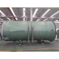 Buy cheap Construction and installation of integrated prefabricated pumping station product