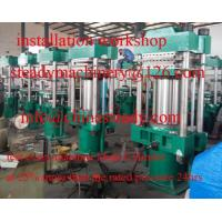 Buy cheap Contact Now Rubber Plate Vulcanizer Machine from wholesalers