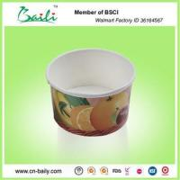 Buy cheap Custom design ice cream paper cup from wholesalers