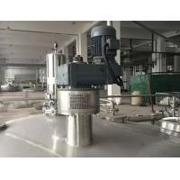 Wholesale Industrial Agitator Sauce Mixer from china suppliers