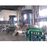 Wholesale Industrial Agitator Fermentation Mixer from china suppliers