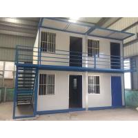 Buy cheap Prefab House The Core Design of Small Medium - Sized Low - Cost Template of the office Building from wholesalers