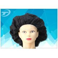 Buy cheap Disposable SPP bouffant cap in various colors , light and dust proof from wholesalers