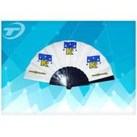 Buy cheap Party 23cm Folding Plastic Hand Held Fans / Wedding Favor Fans , with printing fabric from wholesalers