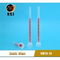 China SM10-14 Static mixer nozzle, mixing tip for well-mixing AB Arylic adhesives, selants and epoxies on sale