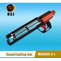 Buy cheap Two-component Caulking Gun 585ml 3 :1 Dual Manual Glue Caulking Applicator from wholesalers