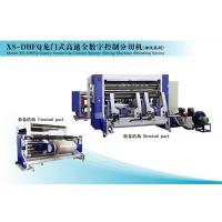 Buy cheap Model XS-DHFQ Gantry Numerical-Control Speedy Slitting Machine (Shenfeng Series) from wholesalers