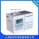 China Chemicals Reagent freeze drying machine on sale