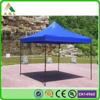 Buy cheap 3x4.5m Marquee Tent Outdoor Commercial Folding Tent for Sale from wholesalers