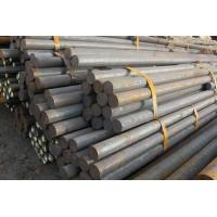 Buy cheap Steel Pipes Alloy Steel Round Bar from wholesalers