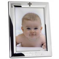Buy cheap page Engraved Silver Cross Frame from wholesalers