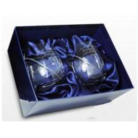 Buy cheap Anniversary Gifts Swarovski Heart Crystal Pair of engraved Whisky Glasses from wholesalers