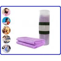 Buy cheap Cooling towel Chamois PVA cooling towel Purple color from wholesalers