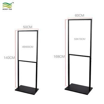 Buy cheap Display Advertising Stand Metal Frame with Banner from wholesalers