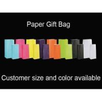 Buy cheap Cheap Paper Gift Bags from wholesalers